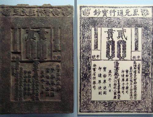 Le antiche banconote cinesi